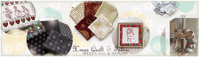X'mas Quilt & Fabric